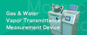 Gas and Water Vapor Permeability Measurement Device - Contracted Analysis