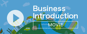 Business introduction movie