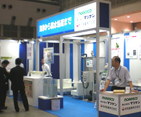 MATSUKEN CO., LTD